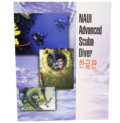 Advanced Scuba Diver Textbook - Korean
