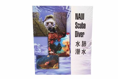 Scuba Diver Textbook - Korean
