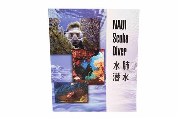 Scuba Diver Textbook - Korean
