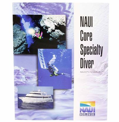 Specialty Scuba Diver Textbook - Japanese