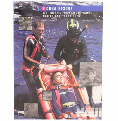 Scuba Rescue Diver Textbook w/CD-ROM - Japanese