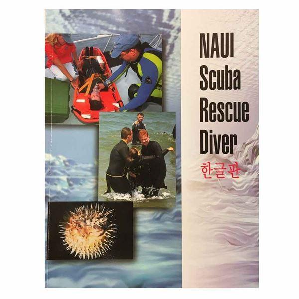Picture of Textbook, Rescue Scuba Diver (Korean)