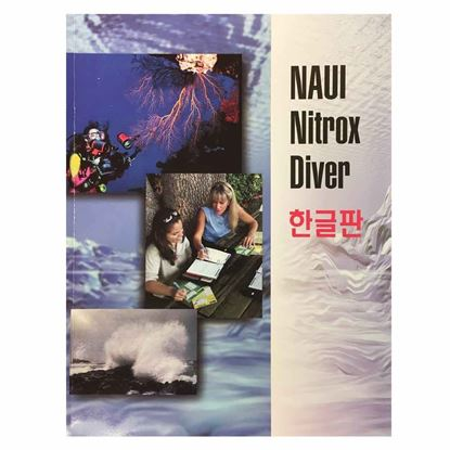 Picture of Textbook, Nitrox Diver (Korean)